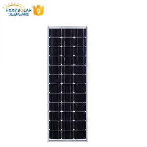 動きセンサー70Wが付いている高い発電の通りの太陽ライト