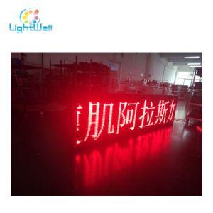 P10 du module à LED rouge de plein air Affichage LED de couleur rouge