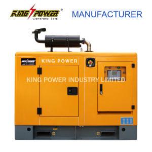 45kVA Groupe électrogène de puissance de gaz naturel avec insonorisées/couvert imperméable
