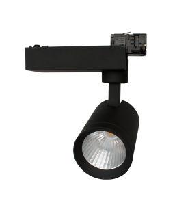 ハイエンドコマーシャル20Wラジウム90 LEDトラックライト