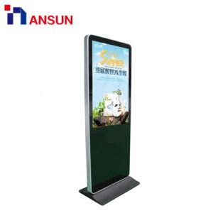 WiFi 통신망 디지털 인조 인간 Signage 광고 서 있는 지면
