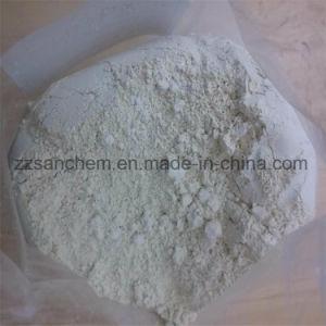 加硫活性剤のための製造業者の供給の酸化亜鉛99.7%のゴム等級