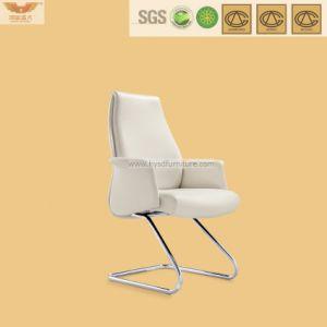 現代オフィス用家具の訪問者の椅子