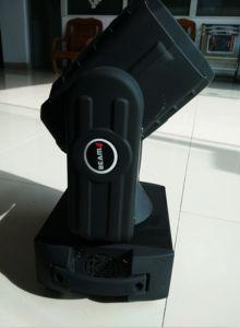 工場極度のビーム4X25W RGBW移動ヘッドLED DJは段階ライトを協力させる