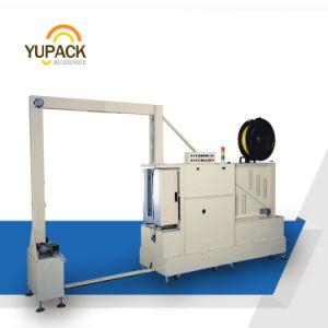 Вертикальная автоматическая вертикальная планка для поддонов/Технические характеристики машины с помощью системы конвейера