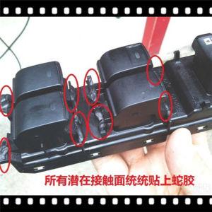 Бутилкаучуковый подвес водонепроницаемой лентой для данного автомобиля
