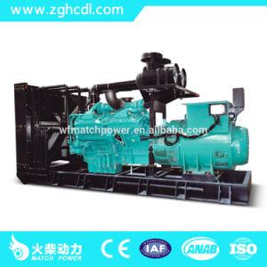 Двигатель Cummins 60 ква земли генераторные установки, высокое качество электрический генератор