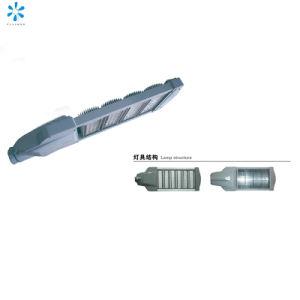 工場値段表80W 100W 120W IP68 LEDランプの太陽街灯