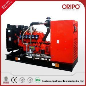 Oripo 50kVA/40kw si apre/prezzo silenzioso del generatore con il motore del motore di Yuchai