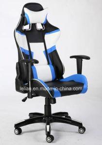 良質の多彩な人間工学的のオフィスの椅子、普及した賭博の椅子