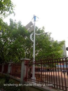 1000W генератора ветровой турбины и солнечных батарей для освещения улиц