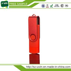 ロゴの多彩で標準的な旋回装置USBのフラッシュ駆動機構