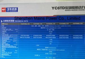 650HP海洋のディーゼル機関のYuchai Marinoモーター650HP 1800rpm