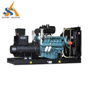 Китайский генератор высокого качества приведенный в действие двигателем Perkins