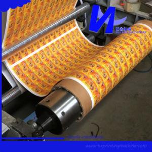 Высокие производственные бумаги печатной машины