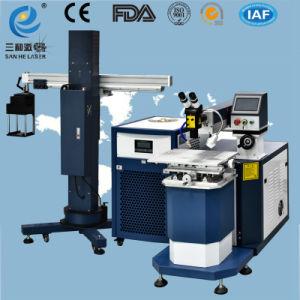 型を修理するためのレーザ溶接機械