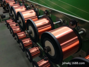 Prix plus bas sur le fil en aluminium à revêtement de cuivre émaillé