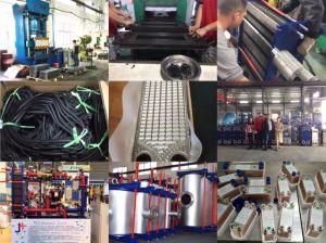 最新の技術の蒸気水熱交換器の製造業者