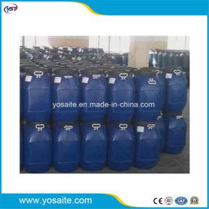 防水コーティング2部の即刻設定の液体のスプレーのゴム製アスファルト