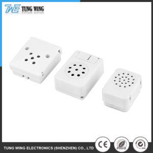 고품질 소리 오디오 레코딩 칩