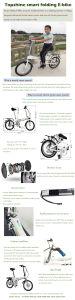 2018 estilo mais quentes da multifuncionalidade E-bike liberta a tua direita