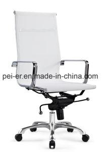 Büro-Metallineinander greifen-Hotel-Konferenz-klassische Stuhl-Möbel (PE-S03B)