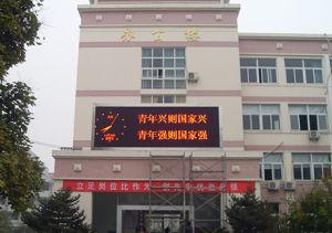 Outdoor P10 Défilement du message d'affichage à LED rouge