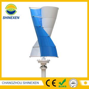 100W 12V 24V Gerador eólico do eixo vertical
