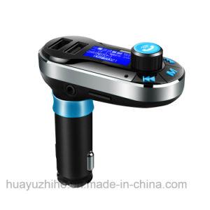 充電器FMの送信機車のMP3プレーヤーが付いている2 USBインターフェイス