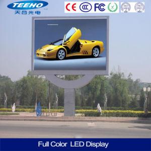 P8 LED étanche Affichage sur le mur vidéo de plein air