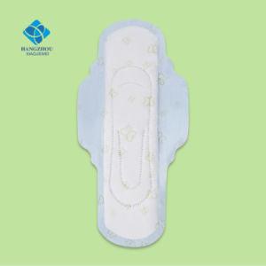 女性のための専門の卸し売り柔らかく使い捨て可能な衛生パッド