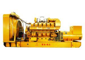 120kw/150kVA電気パーキンズの無声ディーゼル発電機セット