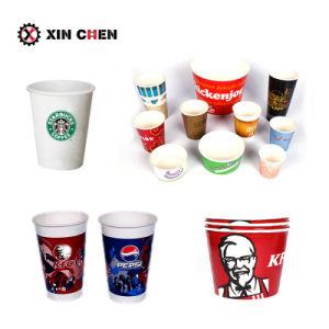 음료를 위한 지적인 종이컵 기계