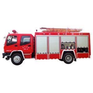 Het Water van Sinotruk van de Verkoop van de fabriek 4X2 en de Vrachtwagen van de Brandbestrijding van de Vrachtwagen van de Brand van de Tanker van het Schuim