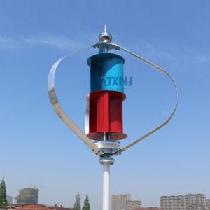 200W Turbine éolienne à axe vertical 1.3m démarrage 12V 24V avec générateur de lévitation magnétique de l'emballage avec MPPT 12V 24vauto régulateur de l'interrupteur