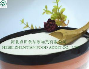 Concurrerende Benzoate van het Natrium van de Steekproef van de Hoge Zuiverheid van de Prijs Beschikbare Additieven voor levensmiddelen