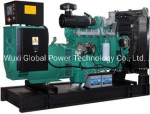 12,5 kVA 200kVA Yuchai/Ricardo/Yangdong/Volvo/Weichai/Mitsubishi/ Doosan/Mtu/Xichai/Cummins/Isuzu/Perkins grupos electrógenos diesel en silencio abierto