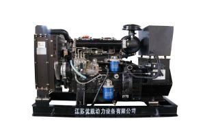 50квт с водяным охлаждением 4-тактный дизельный двигатель мощность генераторной установки