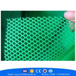 耐熱性プラスチック明白なネット