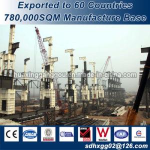 Industrieller Bereich verwendete kundenspezifische Stahlgebäude