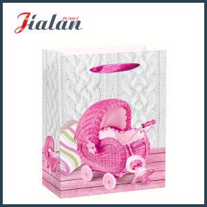 2018의 새로운 아기 선물 포장 서류상 쇼핑 백