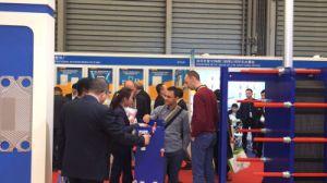 最新の技術の東南アジアの熱交換器の製造業者