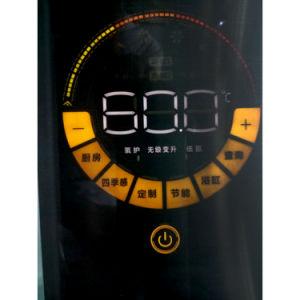 공기 상황 지능적인 홈을%s 지상 전기 용량 접촉 스크린 제어 개폐기