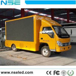 LED表示スクリーンを広告するP6 P8 P10の移動式トラック