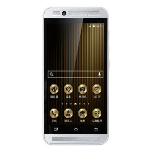 Smartphone Fabrik-Großverkauf Amigoo 4.5inch preiswertester Preis ursprüngliches Smartphone bewegliches Amigoo H2000