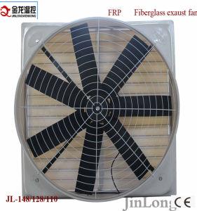 Волокна электровентилятора системы охлаждения двигателя для печати и окрашивания на заводе (JL-148)