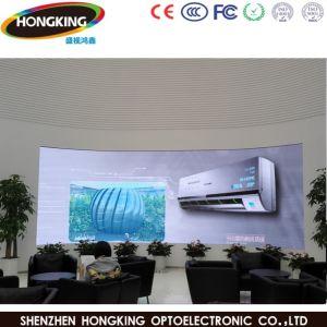 Haute résolution P4 SMD2121 Affichage LED à l'intérieur de la lampe