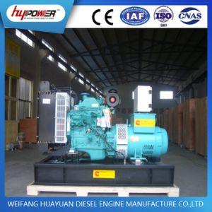 Ouvrir le moteur diesel 50kVA générateur avec panneau Cantrol et de la batterie