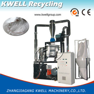PE/ПП и ПВХ пластика Turbo мельницу для измельчения сочных продуктов/Pulverizer Pulverizer/машины/шлифовальный станок
