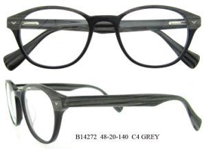 2016の光学フレームはガラスの円形の接眼レンズフレームの方法光景フレームを卸し売りする